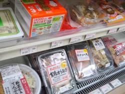 納豆・総菜