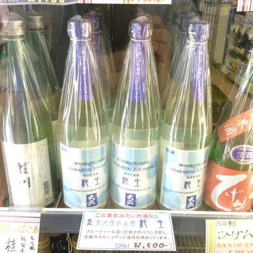 大盃発泡性純米酒 純生