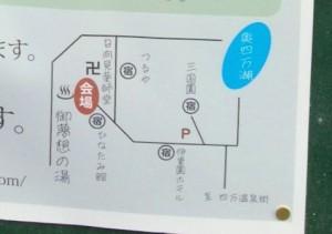 湯立祭地図~御夢想の湯