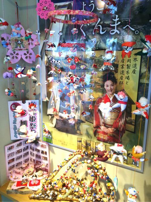 四万温泉摩耶姫祭り