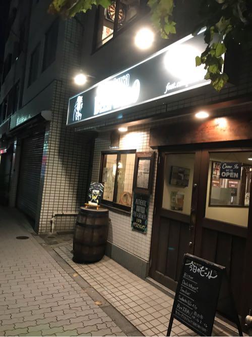 浅草ビール工房