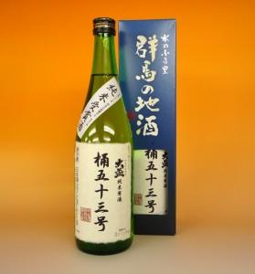 【限定品】大盃 桶五十三号 純米受賞酒720ml