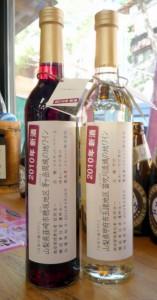 メルシャン2010年新酒ワイン
