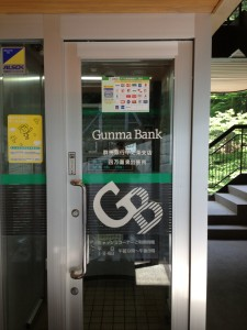 群馬銀行ATM