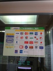 群銀ATM2
