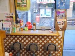喫茶カウンター