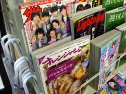 雑誌の横に傘