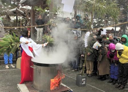 四万温泉湯立祭温湯の儀