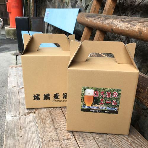 地ビールの箱